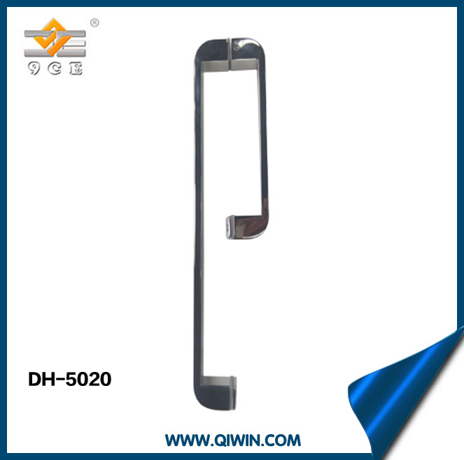 DH-5020 NEW